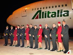Авиа новости Alitalia: Stopover Roma